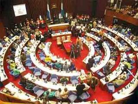 Sierra Leone Parliament